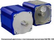 Синхронные электродвигатели
