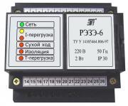 Реле электронное защиты электродвигателей РЭЗЭ-6