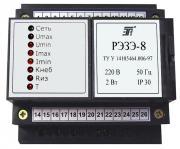 Реле электронное защиты электродвигателей РЭЗЭ-8